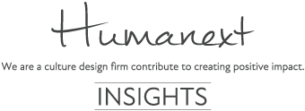 HUMANEXT INSIGHTS